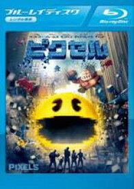 【中古】Blu-ray▼ピクセル ブルーレイディスク▽レンタル落ち