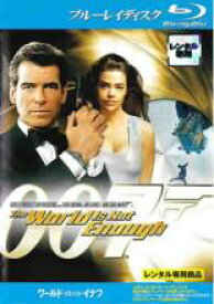 【バーゲンセール】【中古】Blu-ray▼007 ワールド・イズ・ノット・イナフ ブルーレイディスク▽レンタル落ち
