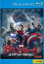 【中古】Blu-ray▼アベンジャーズ エイジ・オブ・ウルトロン ブルーレイディスク▽レンタル落ち