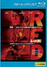 【中古】Blu-ray▼RED レッド ブルーレイディスク▽レンタル落ち