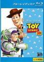 【中古】Blu-ray▼トイ・ストーリー 3D ブルーレイディスク▽レンタル落ち【ディズニー】