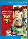 【中古】Blu-ray▼トイストーリー 2 3D ブルーレイディスク▽レンタル落ち