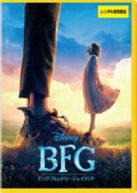 【バーゲンセール】【中古】DVD▼BFG ビッグ・フレンドリー・ジャイアント▽レンタル落ち