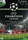 【バーゲンセール】【中古】DVD▼UEFAチャンピオンズリーグ 2006 2007 ノックアウトステージハイライト▽レンタル落ち