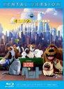 【バーゲンセール】【中古】Blu-ray▼ペット ブルーレイディスク▽レンタル落ち