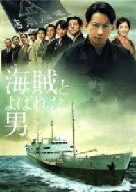 【中古】DVD▼海賊とよばれた男▽レンタル落ち