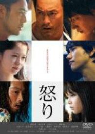 【中古】DVD▼怒り▽レンタル落ち【東宝】