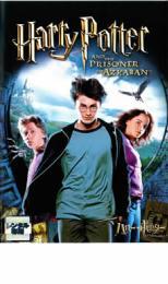 【バーゲン】【中古】DVD▼ハリー ポッターとアズカバンの囚人▽レンタル落ち