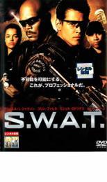 【中古】DVD▼S.W.A.T. スワット▽レンタル落ち