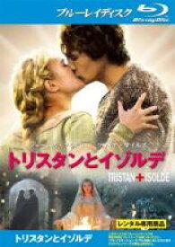 【バーゲンセール】【中古】Blu-ray▼トリスタンとイゾルデ ブルーレイディスク▽レンタル落ち