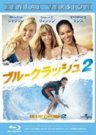 【中古】Blu-ray▼ブルークラッシュ 2 ブルーレイディスク▽レンタル落ち