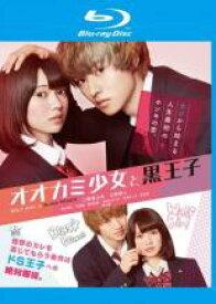 【中古】Blu-ray▼オオカミ少女と黒王子 ブルーレイディスク▽レンタル落ち