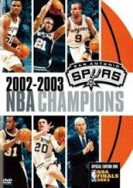 【中古】DVD▼サンアントニオ スパーズ 2002−2003 NBA CHAMPIONS 特別版【字幕】▽レンタル落ち