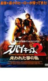 【中古】DVD▼スパイキッズ 2 失われた夢の島▽レンタル落ち
