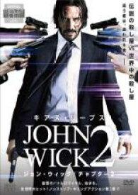【中古】DVD▼ジョン ウィック チャプター 2▽レンタル落ち