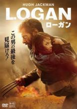 【中古】DVD▼LOGAN ローガン▽レンタル落ち