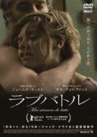 【バーゲンセール】【中古】DVD▼ラブバトル【字幕】▽レンタル落ち
