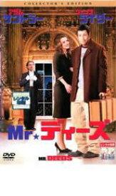 【バーゲンセール】【中古】DVD▼MR.ディーズ▽レンタル落ち