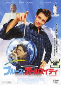 【中古】DVD▼ブルース・オールマイティ▽レンタル落ち