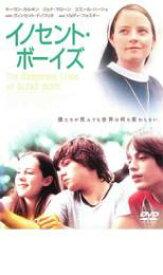 【中古】DVD▼イノセント・ボーイズ▽レンタル落ち