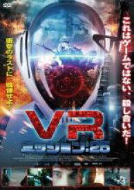 【中古】DVD▼VR ミッション:25▽レンタル落ち【ホラー】