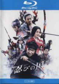 【中古】Blu-ray▼忍びの国 ブルーレイディスク▽レンタル落ち【時代劇】
