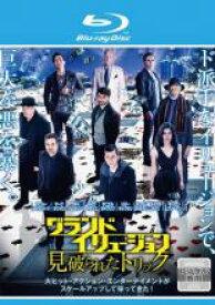 【中古】Blu-ray▼グランド イリュージョン 見破られたトリック ブルーレイディスク▽レンタル落ち