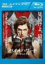 【中古】Blu-ray▼バイオハザード ザ・ファイナル ブルーレイディスク▽レンタル落ち【イ・ジュンギ】