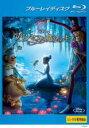 【中古】Blu-ray▼プリンセスと魔法のキス ブルーレイディスク▽レンタル落ち【ディズニー】