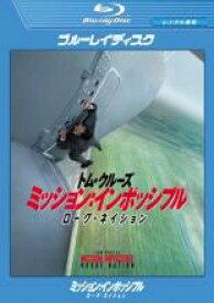 【中古】Blu-ray▼ミッション:インポッシブル ローグ・ネイション ブルーレイディスク▽レンタル落ち