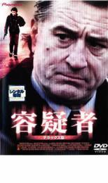 【バーゲン】【中古】DVD▼容疑者 デラックス版▽レンタル落ち