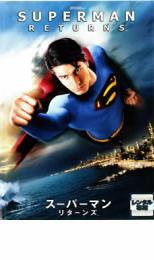 【バーゲン】【中古】DVD▼スーパーマン リターンズ 2枚組▽レンタル落ち