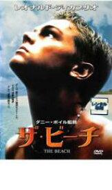 【中古】DVD▼ザ・ビーチ▽レンタル落ち