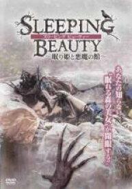 【中古】DVD▼スリーピング ビューティー 眠り姫と悪魔の館▽レンタル落ち【ホラー】