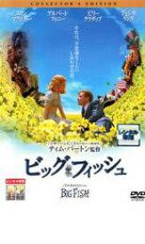 【中古】DVD▼ビッグ・フィッシュ コレクターズ・エディション▽レンタル落ち