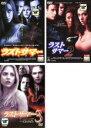 【中古】DVD▼ラストサマー(3枚セット)vol 1、2、3▽レンタル落ち 全3巻【ホラー】