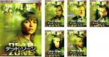 全巻セット【中古】DVD▼デッド・ゾーン シーズン3(6枚セット)第33話〜第44話▽レンタル落ち【海外ドラマ】