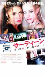 【バーゲン】【中古】DVD▼サーティーン あの頃欲しかった愛のこと▽レンタル落ち