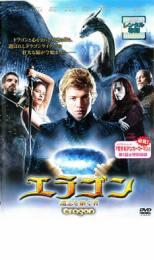 【バーゲン】【中古】DVD▼エラゴン 遺志を継ぐ者▽レンタル落ち