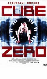 【中古】DVD▼CUBE ZERO キューブゼロ▽レンタル落ち【ホラー】