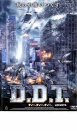 【中古】DVD▼D.D.T. ディー.ディー.ティー.▽レンタル落ち【ホラー】