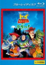 【中古】Blu-ray▼トイ・ストーリー・オブ・テラー! ブルーレイディスク▽レンタル落ち【ディズニー】