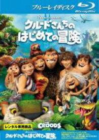 【中古】Blu-ray▼クルードさんちのはじめての冒険 ブルーレイディスク▽レンタル落ち