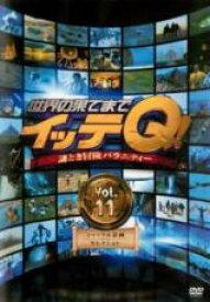 【中古】DVD▼世界の果てまでイッテQ! 11 シャッフル企画セレクション▽レンタル落ち【お笑い】