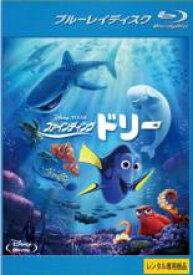 【中古】Blu-ray▼ファインディング・ドリー ブルーレイディスク▽レンタル落ち【ディズニー】