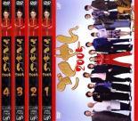 全巻セット【送料無料】【中古】DVD▼ごくせん 2005 完璧版(4枚セット)第1話〜最終話▽レンタル落ち【テレビドラマ】