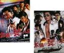 2パック【中古】DVD▼太陽が弾ける日(2枚セット)前編、後編▽レンタル落ち 全2巻