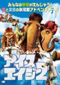 【バーゲンセール】【中古】DVD▼アイス・エイジ 2▽レンタル落ち