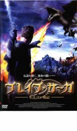 【中古】DVD▼ブレイブ・サーガ ドラゴン戦記▽レンタル落ち