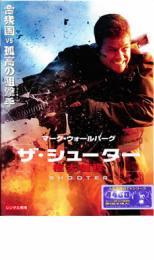 【バーゲン】【中古】DVD▼ザ・シューター 極大射程▽レンタル落ち